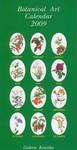 09木の葉画廊カレンダー.小jpg.jpg