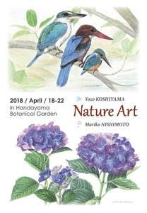 2018花と鳥A.jpg