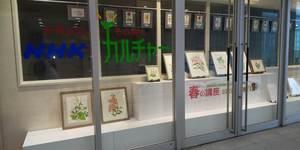2020福山ロビー展2.jpg