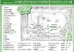 緑化推進フェア3.jpg